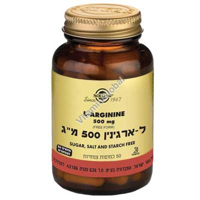 L-Arginine 500 mg 50 caps - Solgar