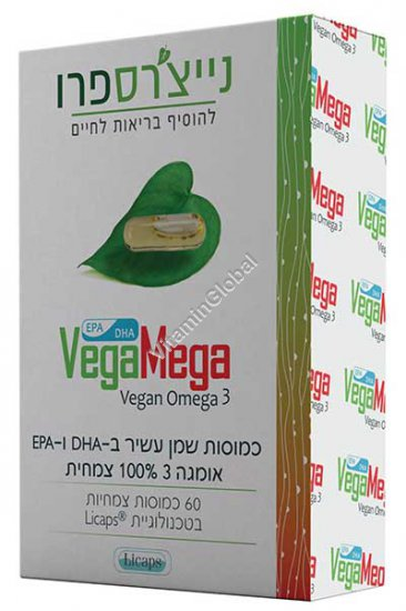 Koher Badatz Vega Mega Algae Omega 3 enriched with DHA and EPA 60 capsules - Nature\'s Pro