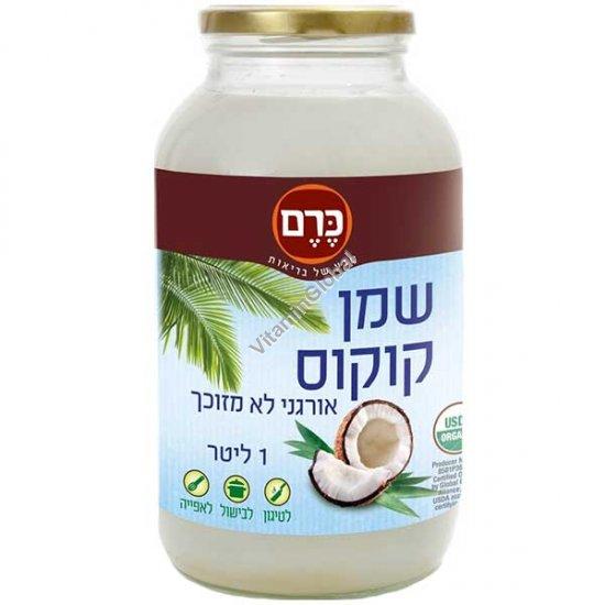 Organic Cold Pressed Coconut Oil 1L - Kerem