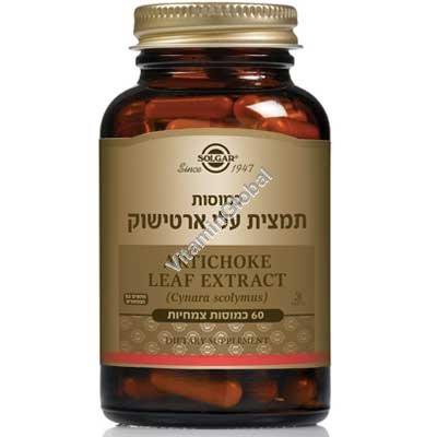 Artichoke Leaf Extract 60 capsules - Solgar