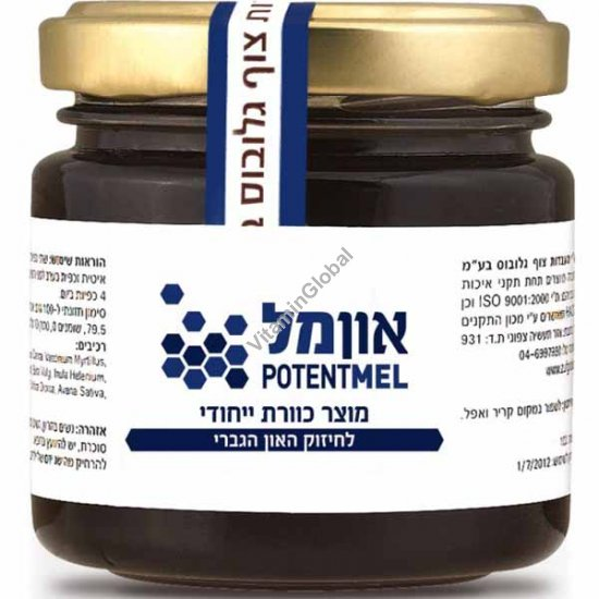 PotentMel for enhancing male virility 120g - Zuf Globus Ltd