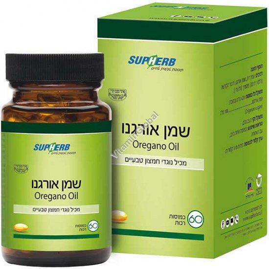 Kosher Badatz Oregano Oil 60 Softgels - SupHerb