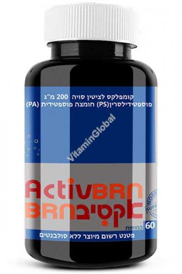 ActivBrain (Activbrn) - Phosphatidyl Serine 100mg 60 Capsules - SupHerb