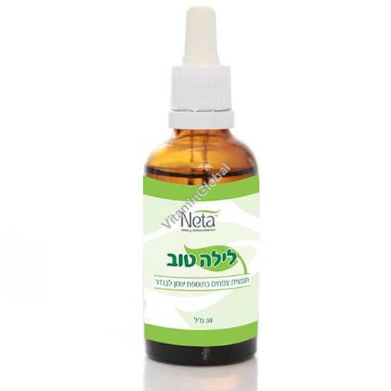"Natural Sleep Aid ""Laila Tov"" 30ml - Neta"