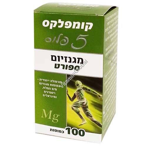 Magnesium Sport Complex 5 Plus 100 Capsules - Oriental Secrets