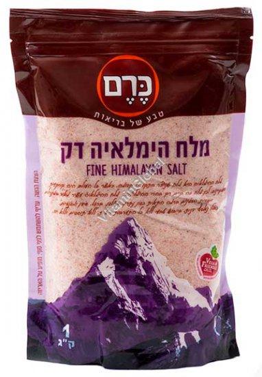 Fine Himalayan Salt 1kg - Kerem