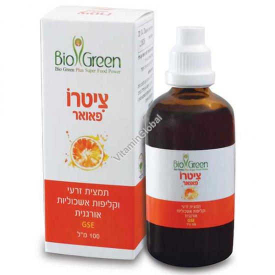 Organic GSE - Kosher L\'Mehadrin Grapefruit Seed Extract Citro Power 100 ml - Bio Green
