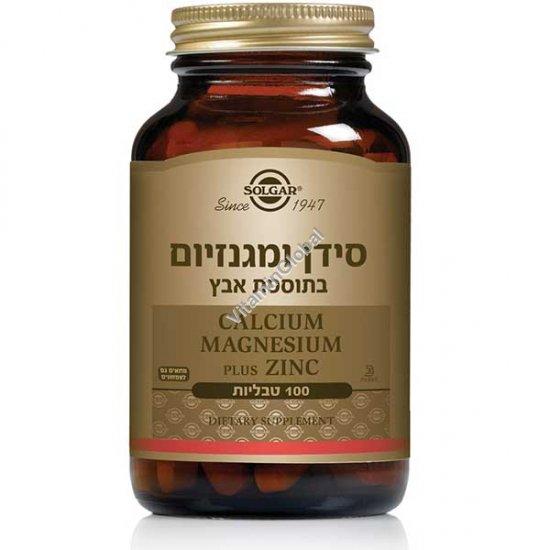 Calcium - Magnesium - Zinc 100 tablets - Solgar
