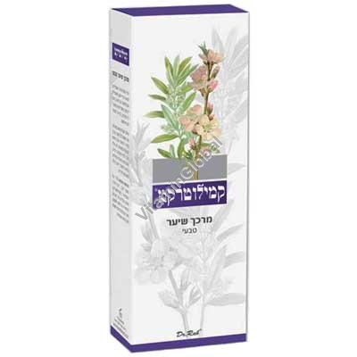 Natural Hair Conditioner 270 ml - Kamilotract