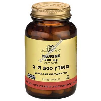 Taurine 500 mg 50 capsules - Solgar