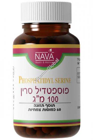 Phosphatidyl Serine 100mg 60 Vcaps - Nava
