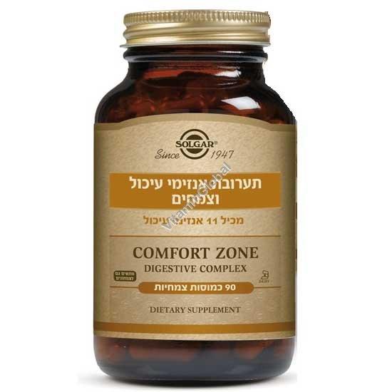 Comfort Zone Digestive Complex 90 capsules - Solgar