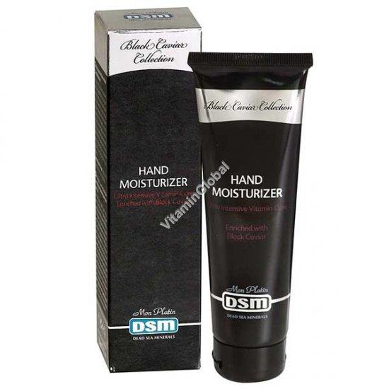 Ultra Intensive Hand Moisturize enriched with black caviar 100ml (3.4 fl. oz.) - Mon Platin