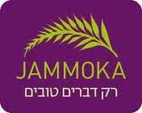 Jammoka - Health Foods