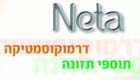 Neta Natural Pharmaceuticals