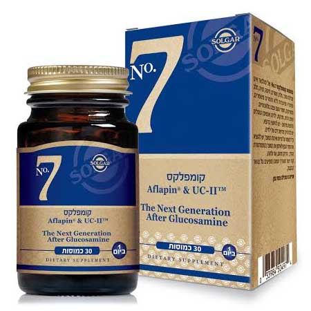 No. 7 - increases mobility, flexibility and range of motion in sensitive joints 30 Vegetable Capsules - Solgar