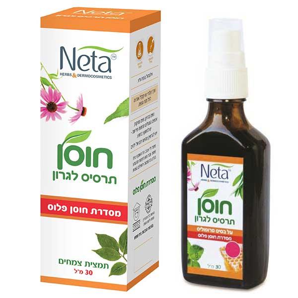 Hosen Plus - Herbal Throat Spray 30 ml - Neta Natural Pharmaceuticals